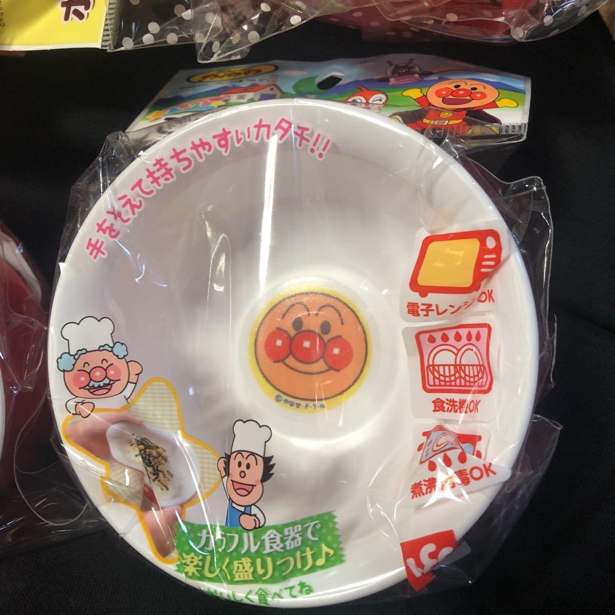 アンパンマン お椀 ボーロカップ デザートケース タッパー_画像2