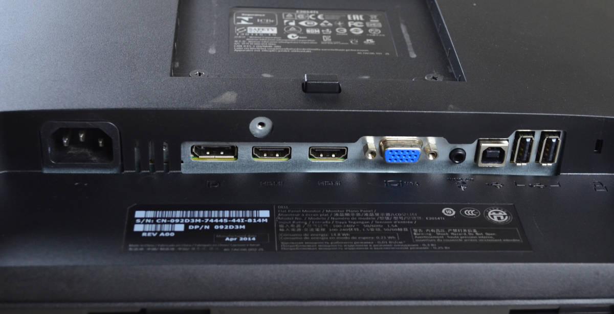 d212 DELL E2014Tt タッチパネル 19.5型ワイド LED 2ms_画像7