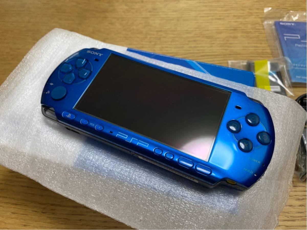 【美品】PSP3000☆本体☆バイブラントブルー☆_画像3