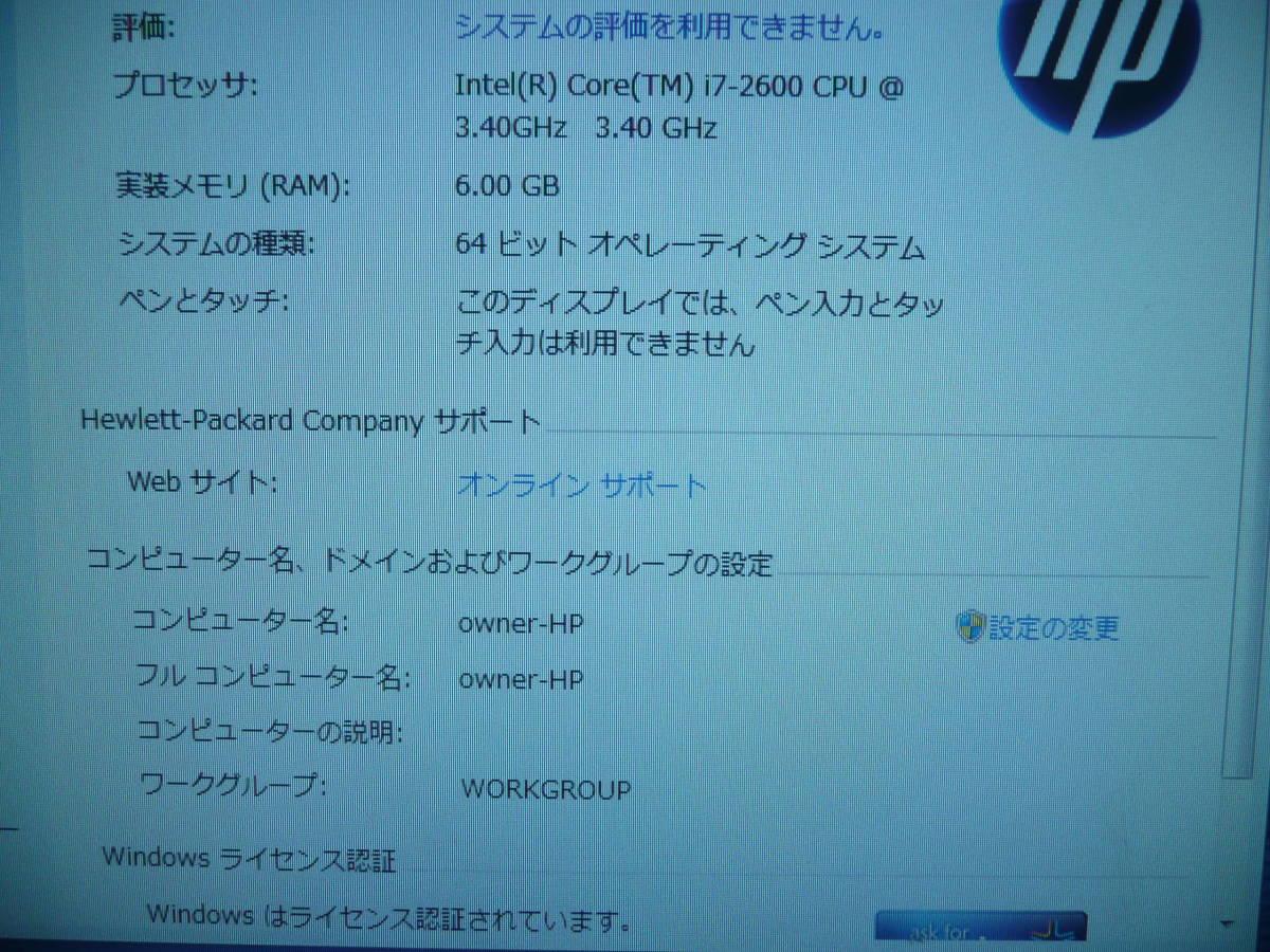 [省スペデスク] HP Compaq Elite 8200SFF【i7-2600 3.4GHz/6GBRAM/1TBHDD/GTX750tiグラボ/Win7pro-64(HDリカバリ)】_画像8