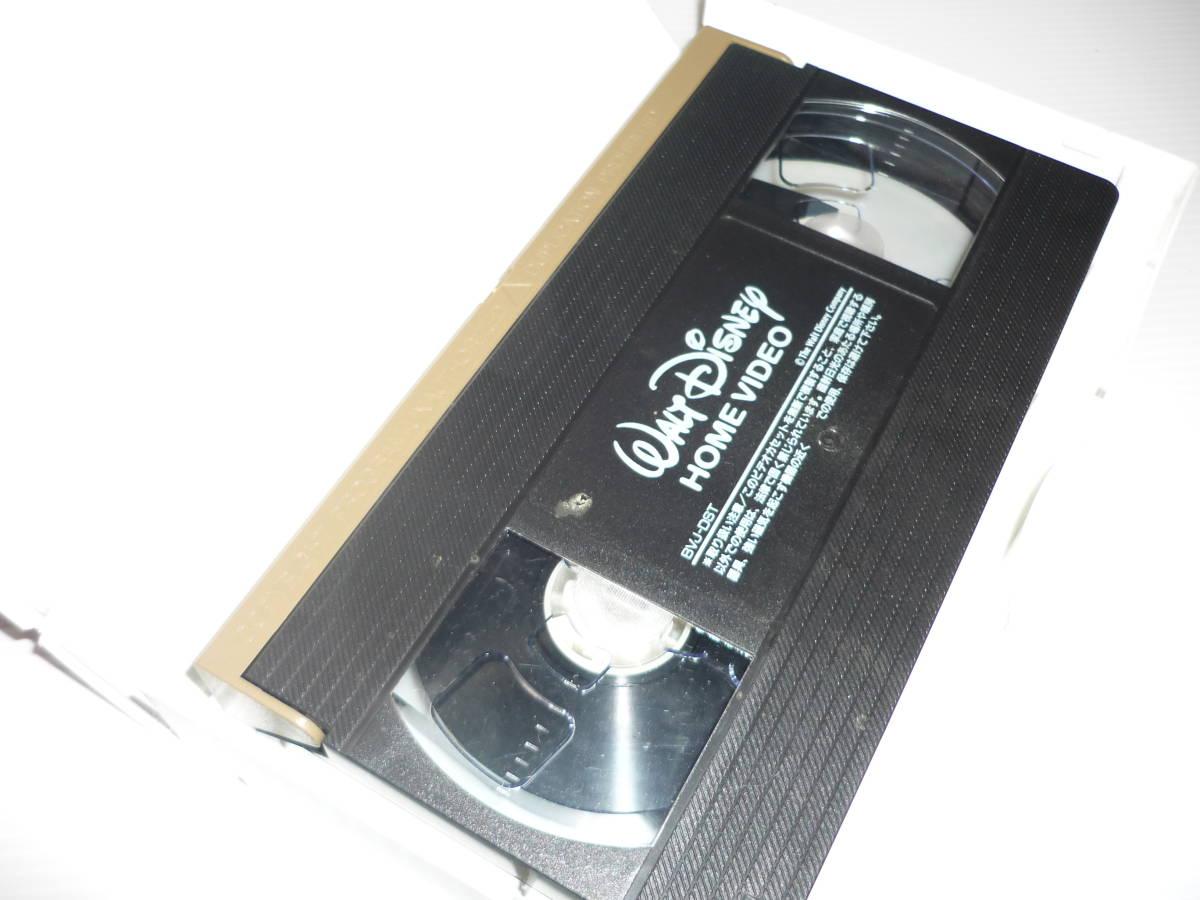 【送料無料・当時物】VHS ビデオ / ディズニー / ライオン・キング / 日本語吹き替え版_画像3