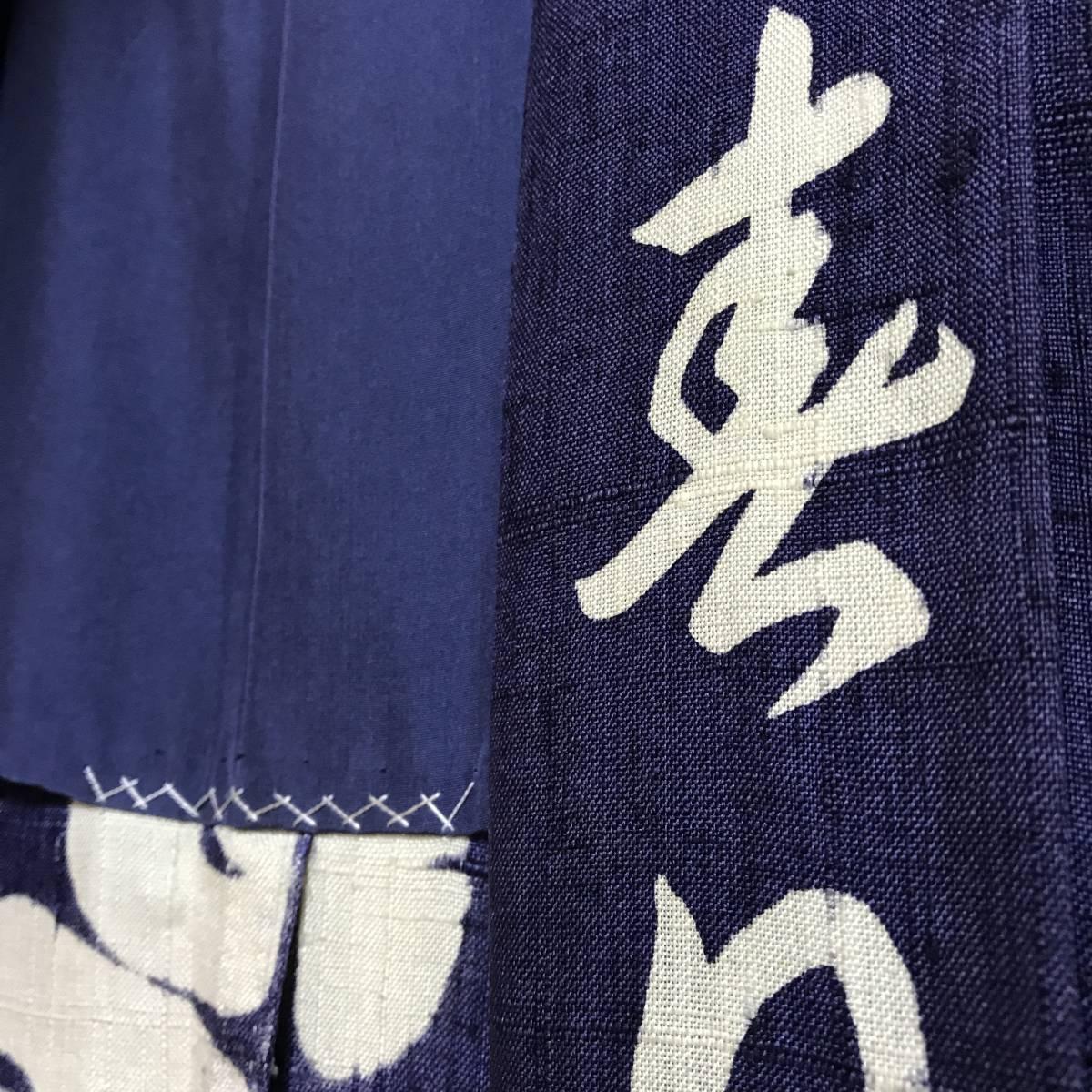 ◆激レア◆大相撲 呼出しさんの衣装 羽織り『春日野』紫色(相撲 呼び出し 行司 衣装 着物 和服 男性 珍品 レア)_画像4