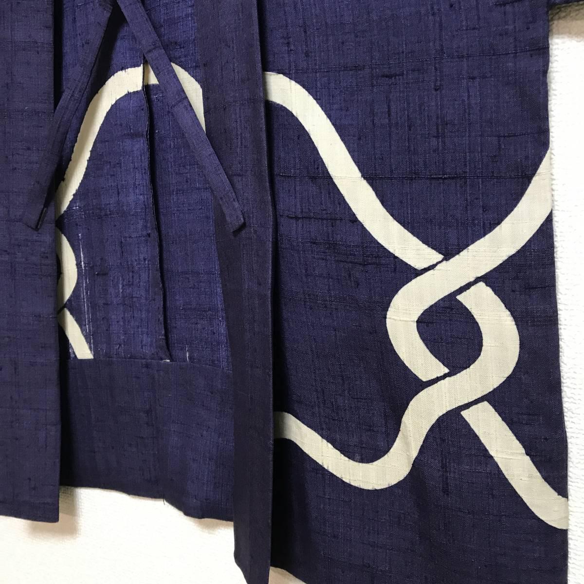 ◆激レア◆大相撲 呼出しさんの衣装 羽織り『春日野』紫色(相撲 呼び出し 行司 衣装 着物 和服 男性 珍品 レア)_画像6