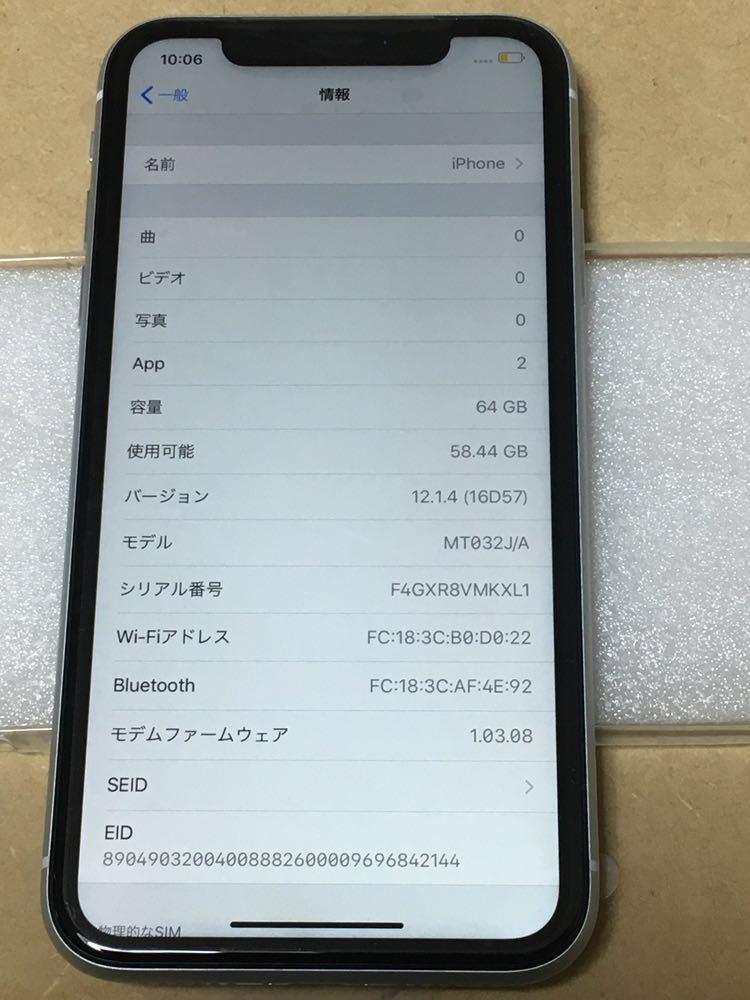 iphone Xr 64GB SoftBank 新品未使用 残債なし SIMフリー 送料無料_画像2
