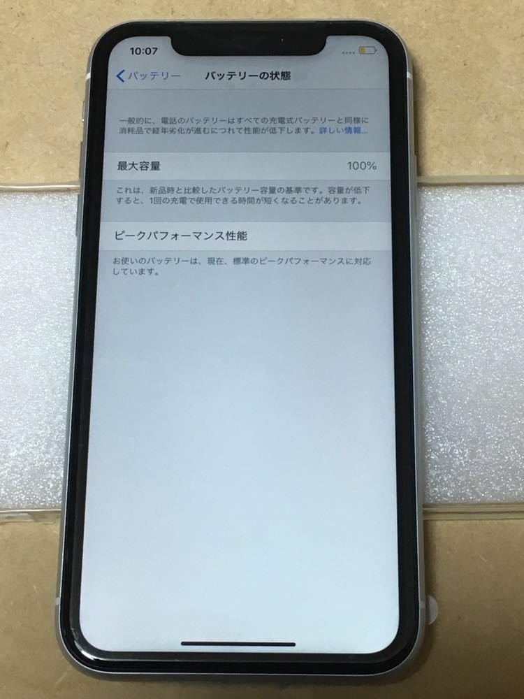 iphone Xr 64GB SoftBank 新品未使用 残債なし SIMフリー 送料無料_画像5