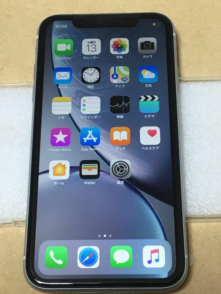 iphone Xr 64GB SoftBank 新品未使用 残債なし SIMフリー 送料無料_画像3