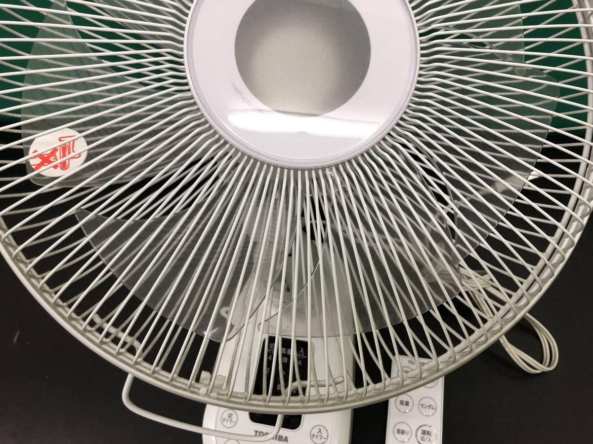 動作品★TOSHIBA★東芝★壁掛け扇風機★F-AWS80★2014年製_画像3
