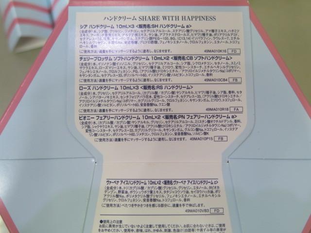 1円~☆★L'OCCITANE★☆ 未使用 ロクシタン等 ハンドクリーム等 いろいろまとめて _画像6