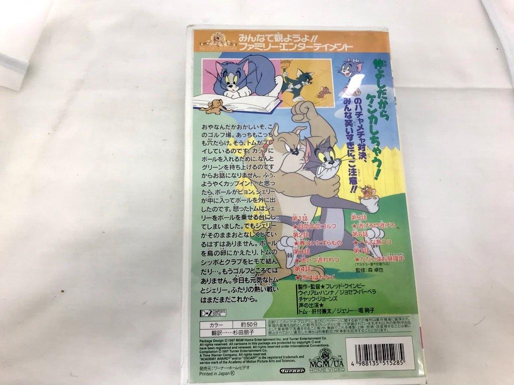 ファミリーエンターテイメント トムとジェリー Tom&Jerry 10 形式: VHS  カラー/50分 日本語吹替版 中古品  保存品_画像2