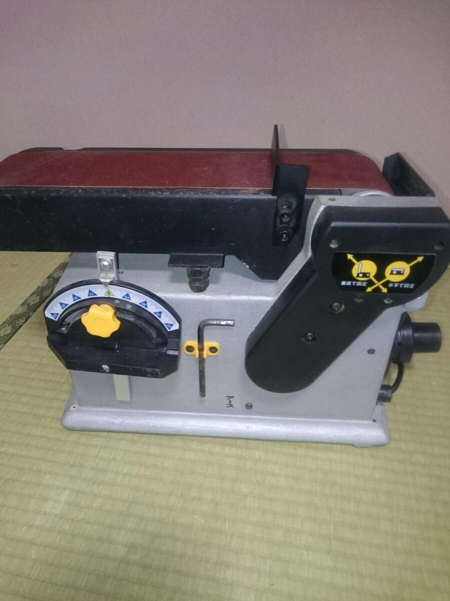 ベルトディスクサンダー中古品 BDS-100N_画像4