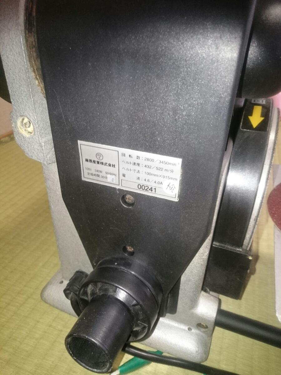 ベルトディスクサンダー中古品 BDS-100N_画像6