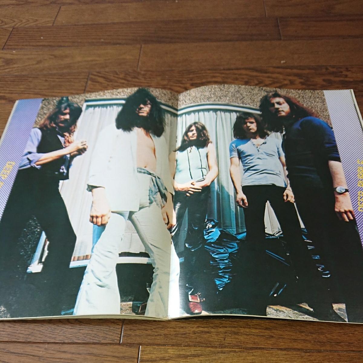 ディープ・パープル 1972年初来日パンフレット リッチー・ブラックモア、イアン・ギラン、ジョン・ロード、イアン・ペイス、ロジャー