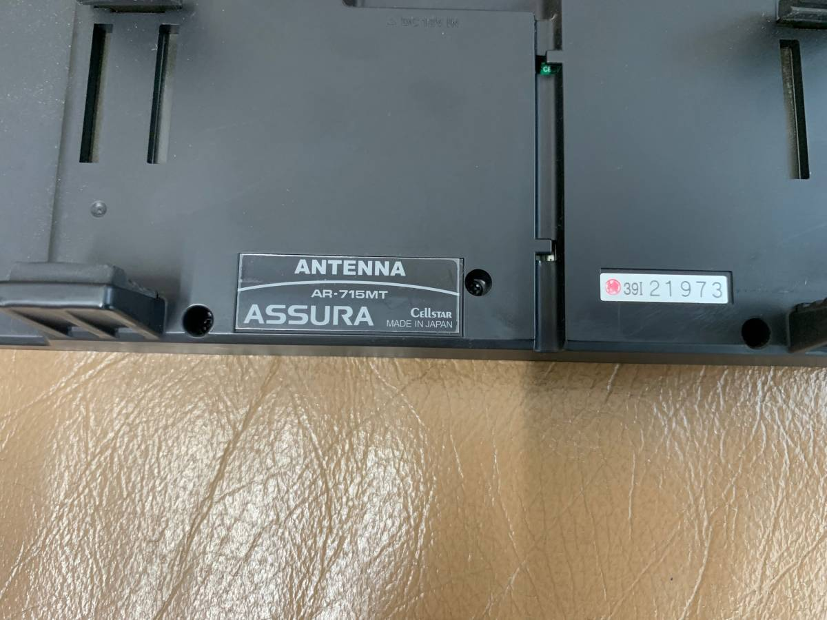 ★★【動作確認済み】CELLSTAR ASSURA AR-715MT ミラー型 レーダー探知機 セルスター☆☆_画像4