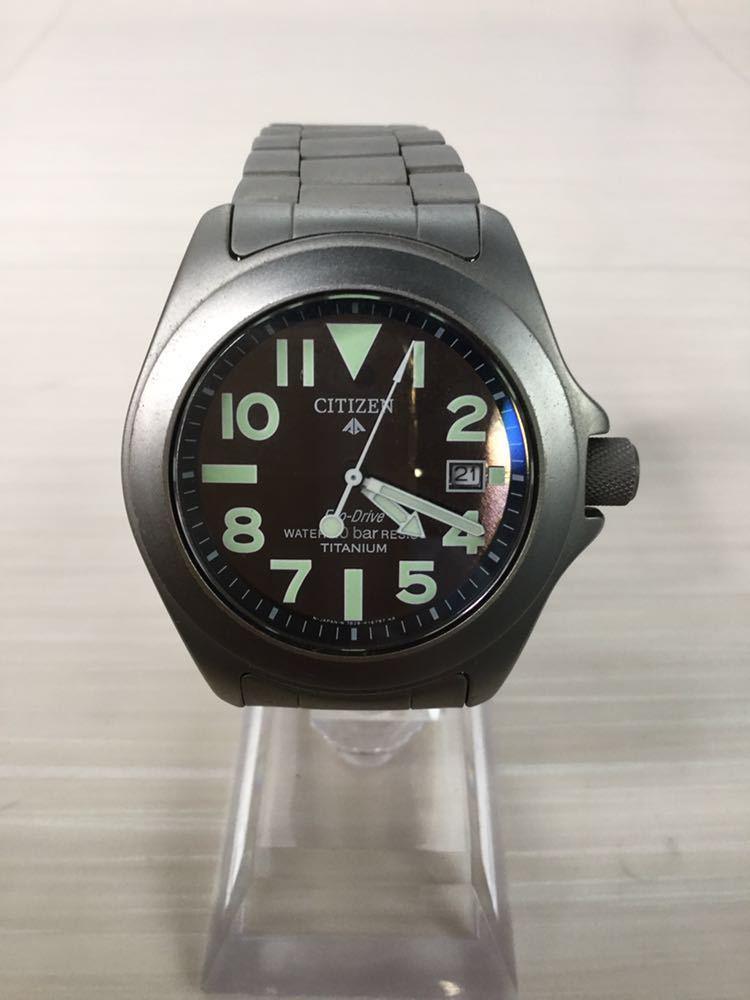 CITIZEN シチズン プロマスター ECO-Drive エコドライブ 20bar RESIST TITANIUM チタン7828-H09971 TA GN-4W-UL 920095 メンズ 男性 腕時計
