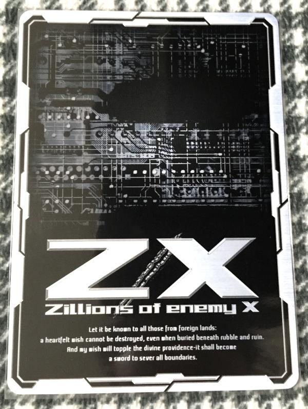 ゼクス Z/X Zillions of enemy X B28-080 運命剣臨 天縫星バルビエル SFR B28 異姫夢装編 星界の来訪者_画像2