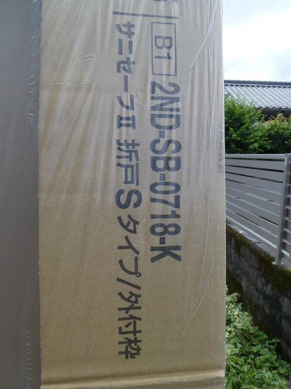 未使用◆YKKap◇浴室用サニセ-フⅡ(折戸Sタイプ) W744×H1816 外付_画像5