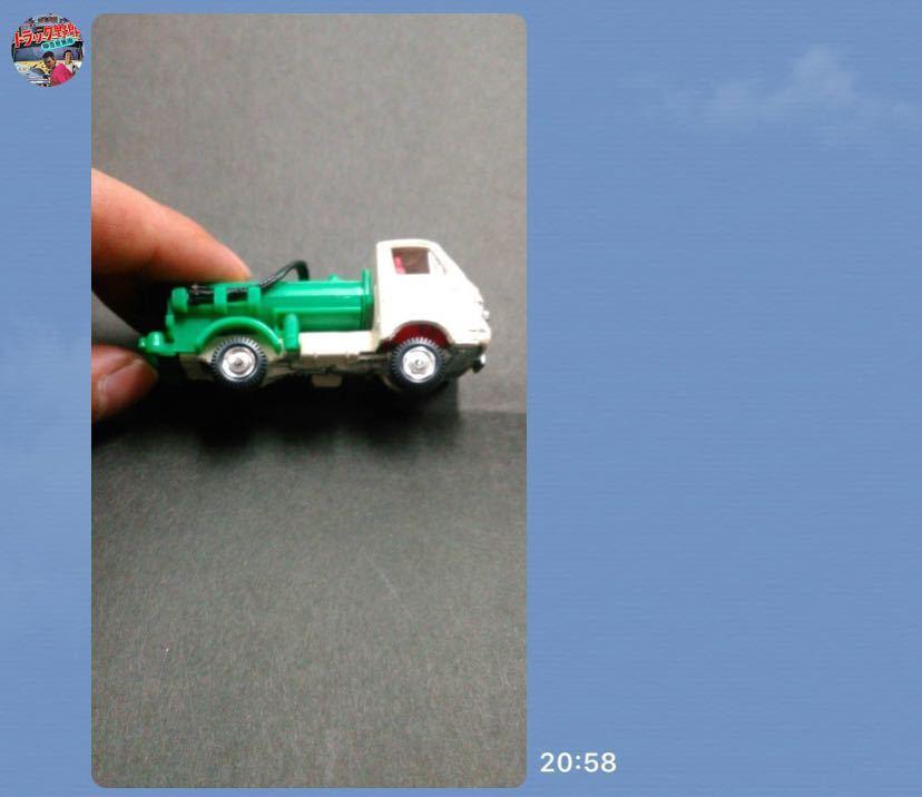 バキュームカー_画像4