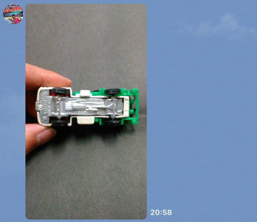 バキュームカー_画像7