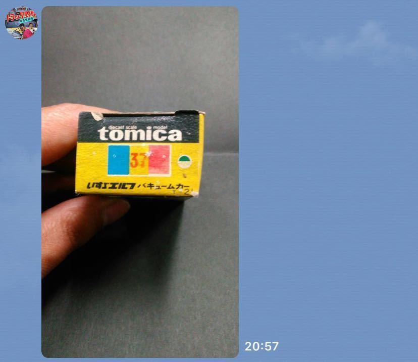 バキュームカー_画像8