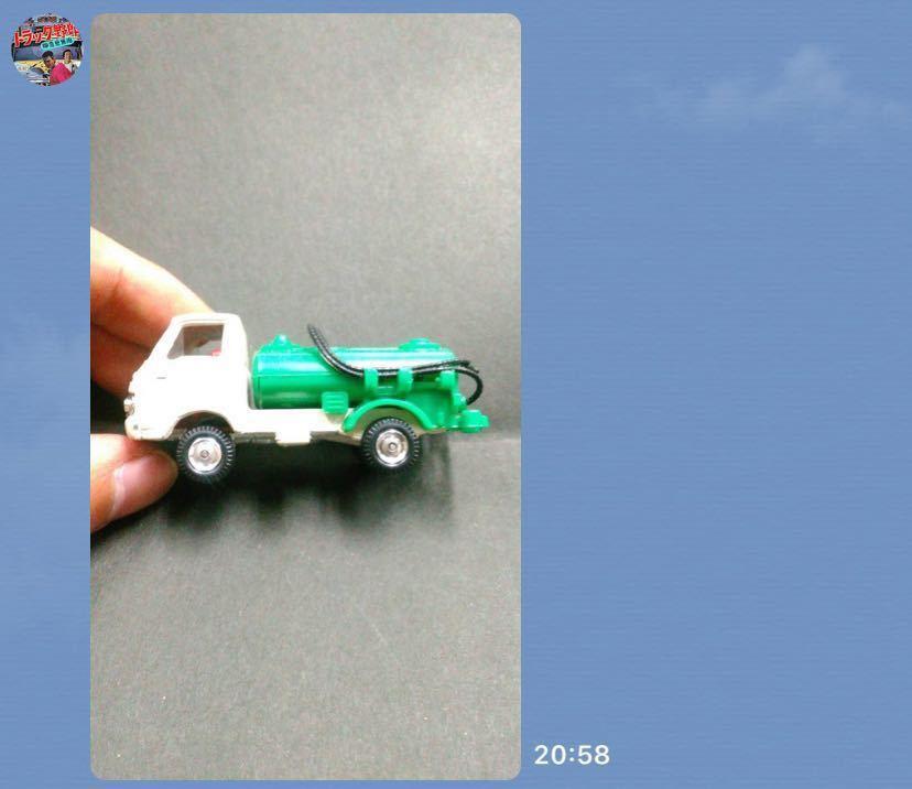 バキュームカー_画像2