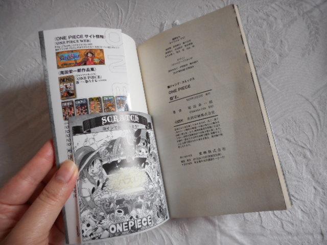 ONE PIECE ワンピース 巻千 尾田栄一郎 ジャンプコミックス/映画設定画 相関図 など_画像5