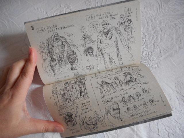 ONE PIECE ワンピース 巻千 尾田栄一郎 ジャンプコミックス/映画設定画 相関図 など_画像4