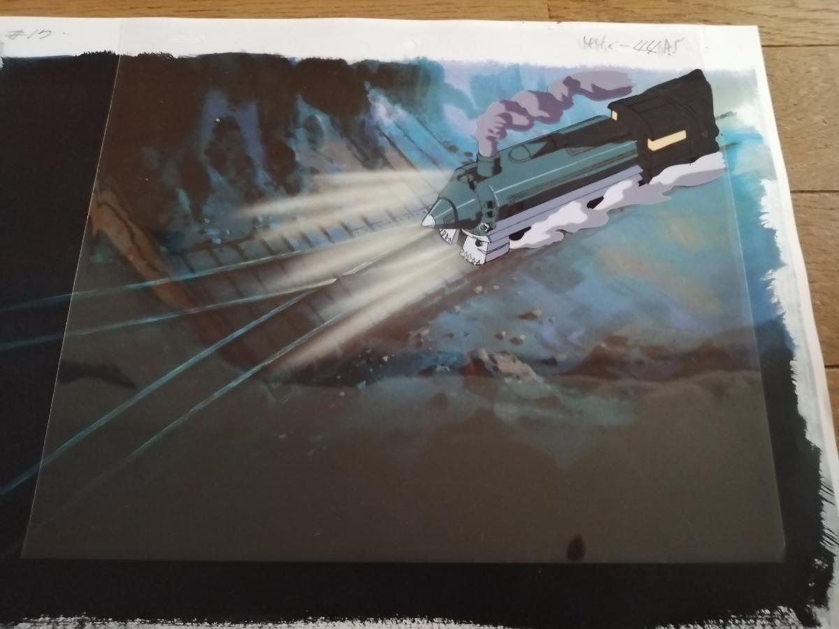 【セル画】 電車のセル画4枚セット 作品不明 動画付 コピー背景付 背景は、1枚だけお付けします。_画像3