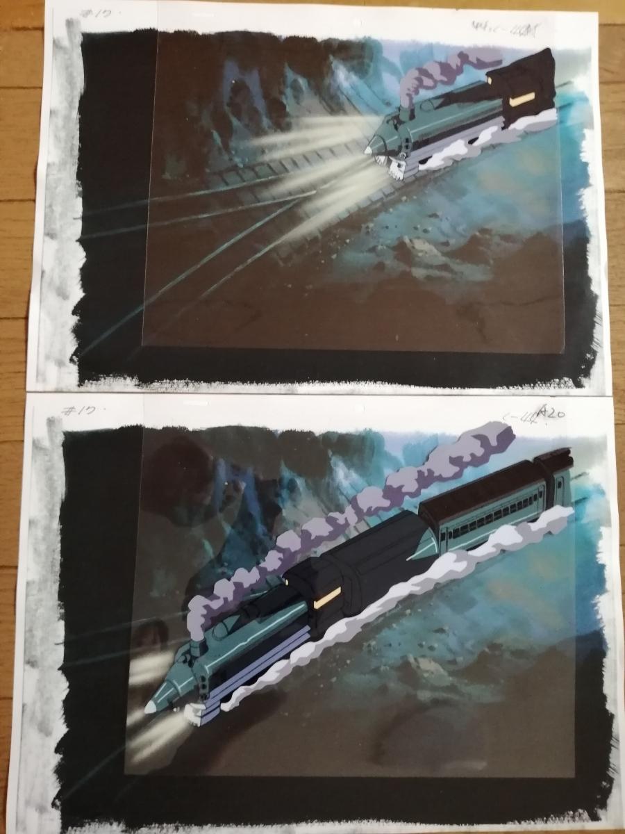 【セル画】 電車のセル画4枚セット 作品不明 動画付 コピー背景付 背景は、1枚だけお付けします。_画像1