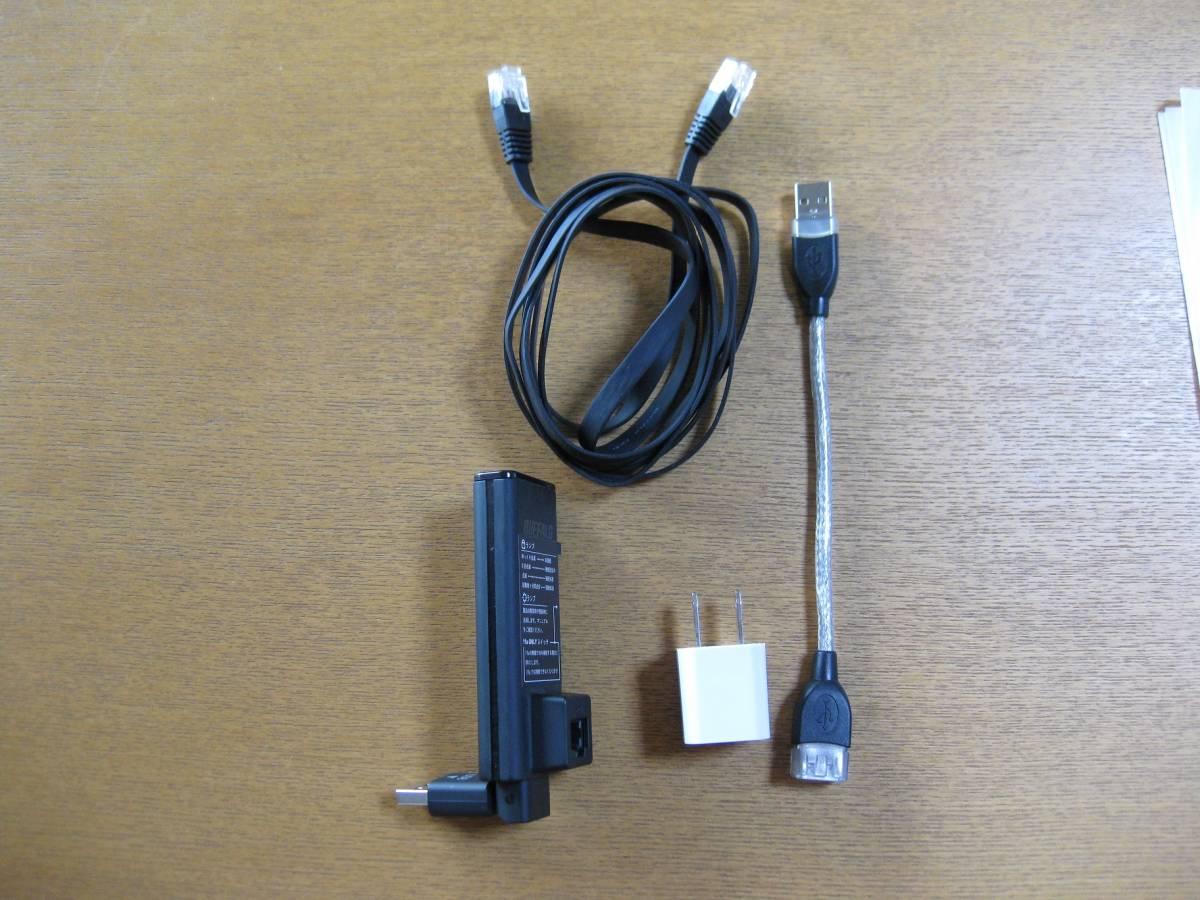 BUFFALO 11n/a/g/b 300Mbps LAN端子用 無線LAN子機 WLI-UTX-AG300/C(中古品)_画像3