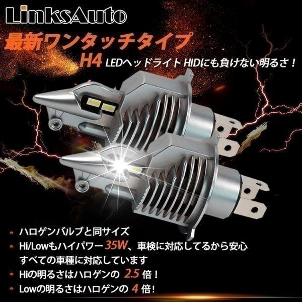 CB1300 SUPER FOUR SC40LinksAuto2019最新モデル純正ハロゲンランプ LA-FIバイク ワンタッチで取り付けLED H4 H/Lオートバイヘッドライト_画像2