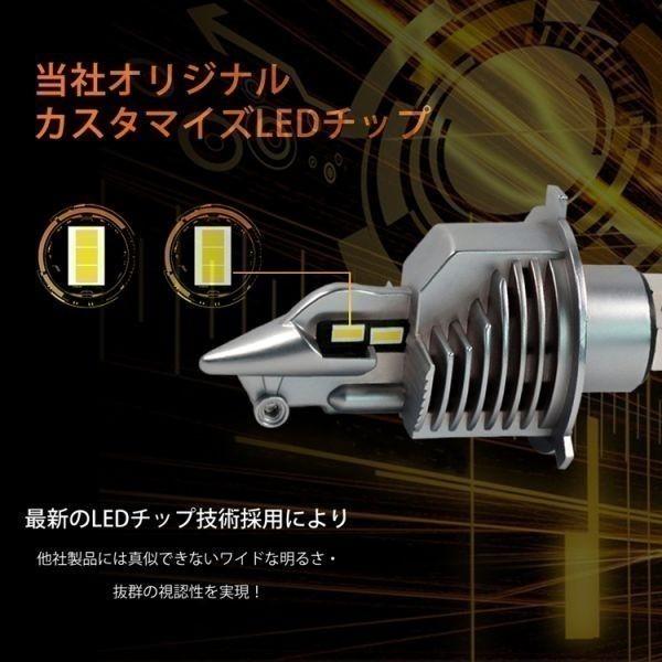 CB1300 SUPER FOUR SC40LinksAuto2019最新モデル純正ハロゲンランプ LA-FIバイク ワンタッチで取り付けLED H4 H/Lオートバイヘッドライト_画像7