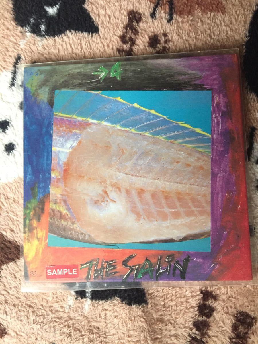 オリジナルミックス THE STALIN FISH INN CD 中古 見本 スターリン 遠藤ミチロウ フィッシュイン
