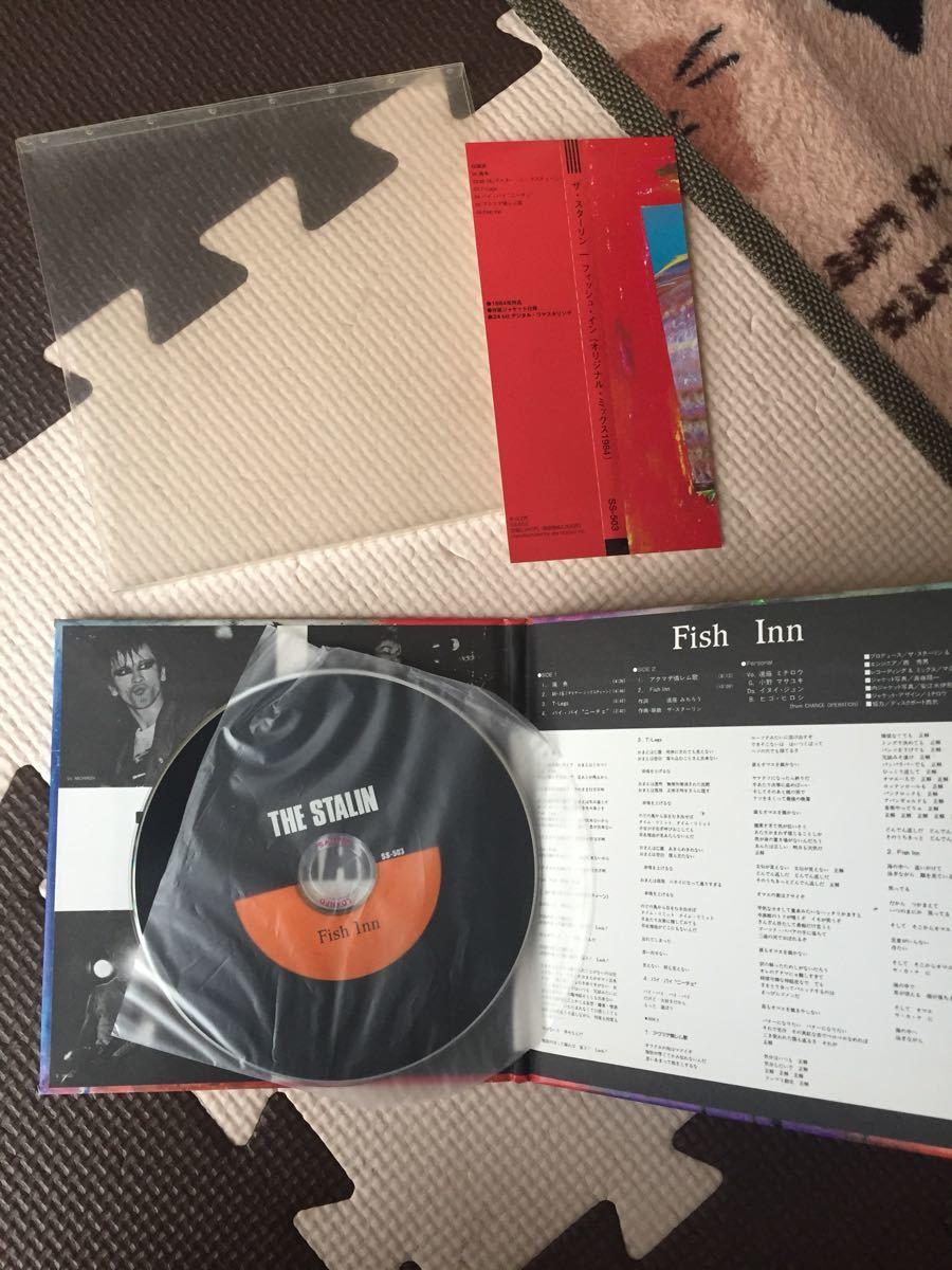 オリジナルミックス THE STALIN FISH INN CD 中古 見本 スターリン 遠藤ミチロウ フィッシュイン_画像3