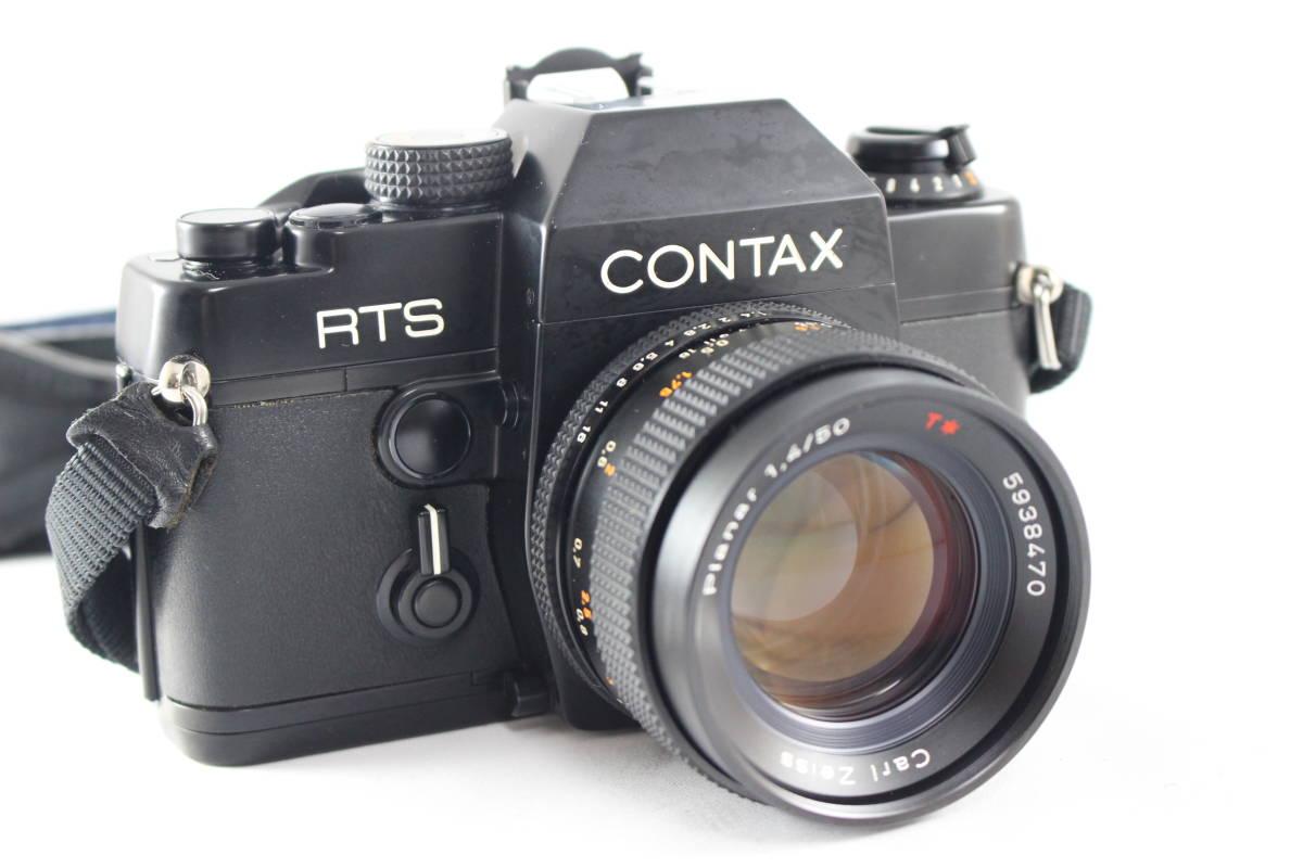 CONTAX コンタックス RTS フィルムカメラ ボディ + Carl Zeiss カールツァイス Planar T* 50mm F1.4 レンズ セット_画像2