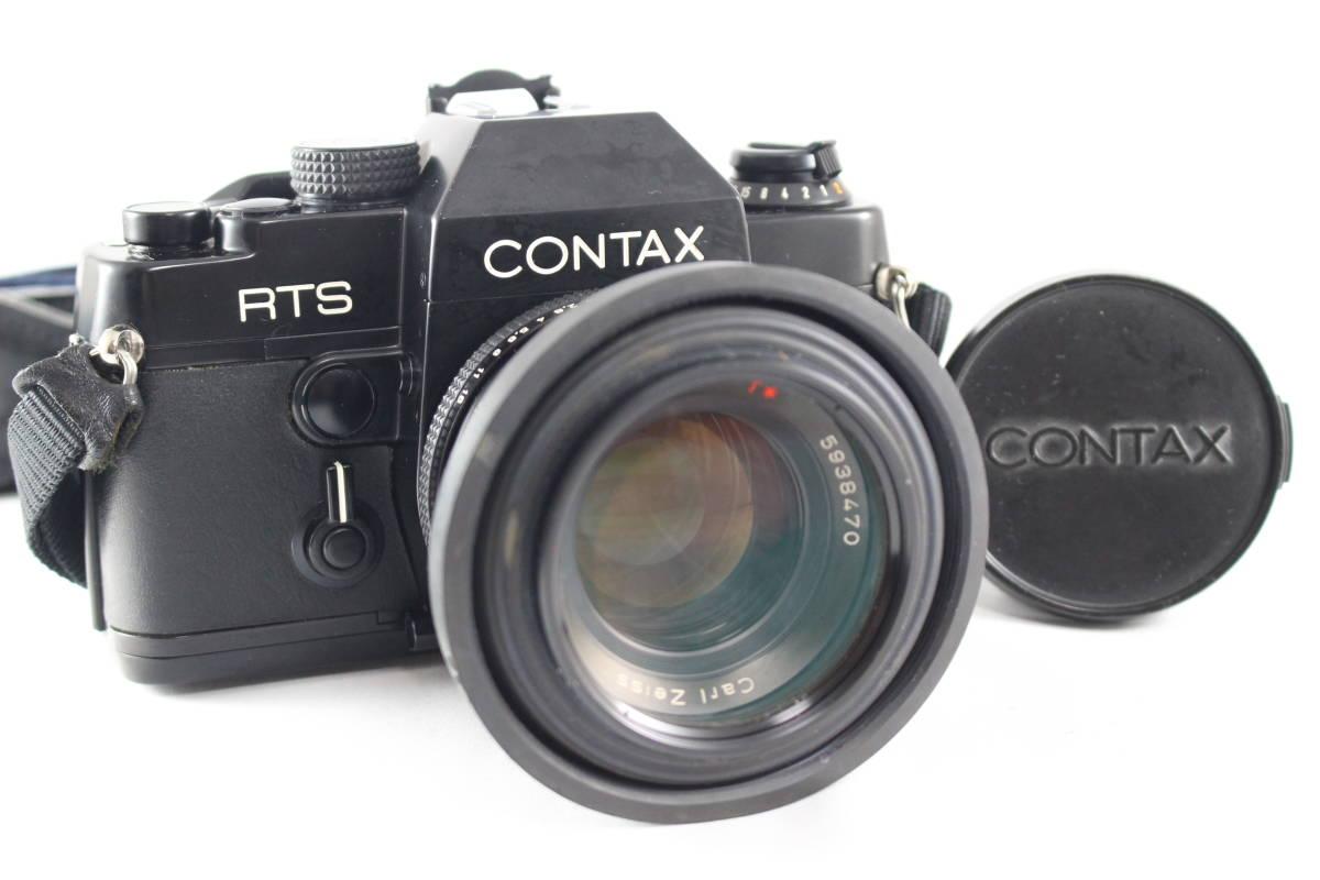 CONTAX コンタックス RTS フィルムカメラ ボディ + Carl Zeiss カールツァイス Planar T* 50mm F1.4 レンズ セット