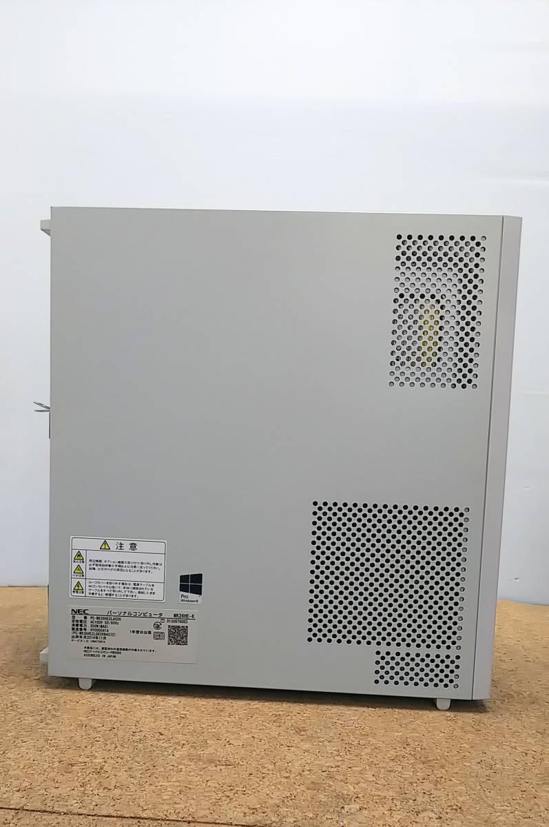 ◆◇896 NEC Mate MK36HE-K PC-MK36HEZLA5SK Corei7-4790 3.60GHz DVDスーパーマルチドライブ◇◆_画像3