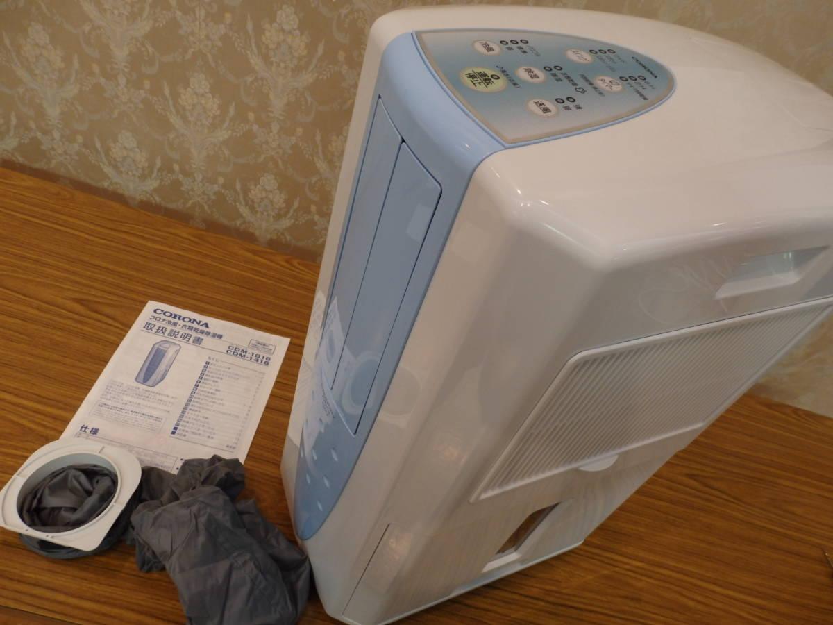 6 新品?ジャンク美品 綺麗です。美品 コロナ 冷風 衣類乾燥除湿機 オゾン済 CDM-1016 クーラー 即発送 タンク 使用頻度少ない とても綺麗
