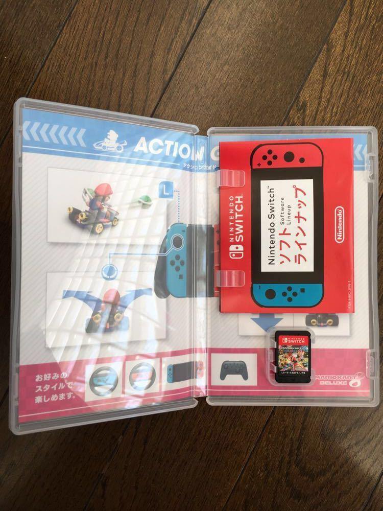 【美品】任天堂スイッチ Nintendo Switch マリオカート8デラックス_画像3