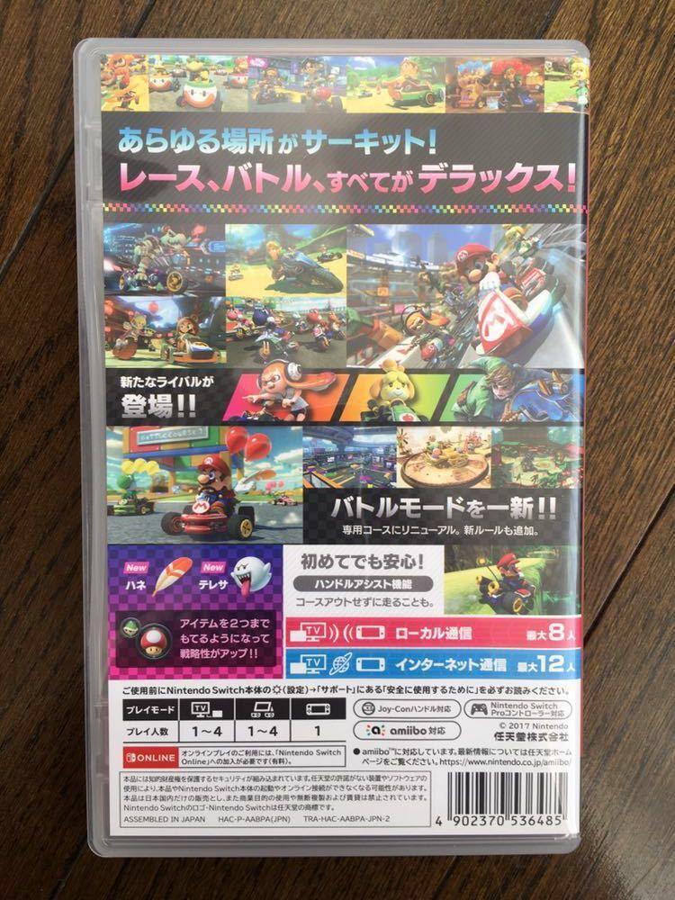 【美品】任天堂スイッチ Nintendo Switch マリオカート8デラックス_画像2