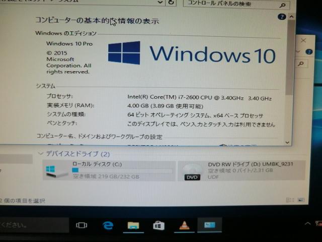 ☆HP Compaq 8200 Core i7 3.4GHz メモリ 4GB HDD 売切り Windows10 Pro 11_画像3