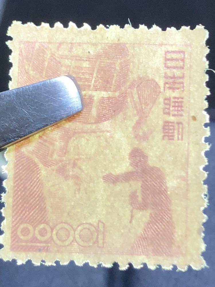 ☆ 産業図案切手 製鋼 機関車製造 SL製造 100円 500円 未使用 美品 透かしあり ☆_画像3