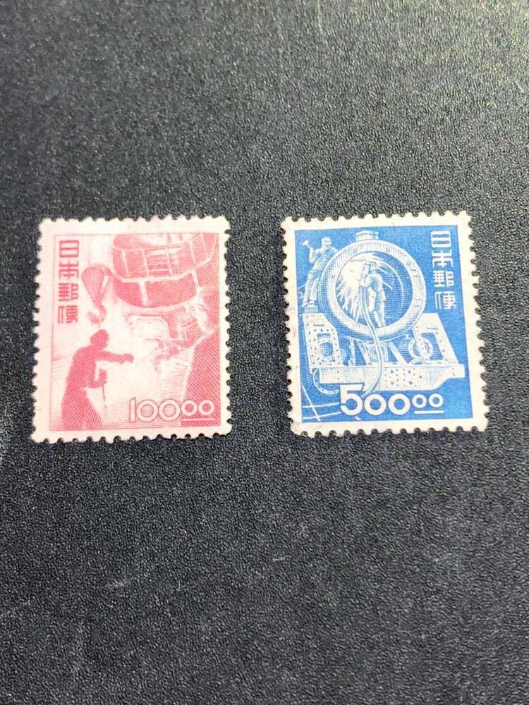 ☆ 産業図案切手 製鋼 機関車製造 SL製造 100円 500円 未使用 美品 透かしあり ☆