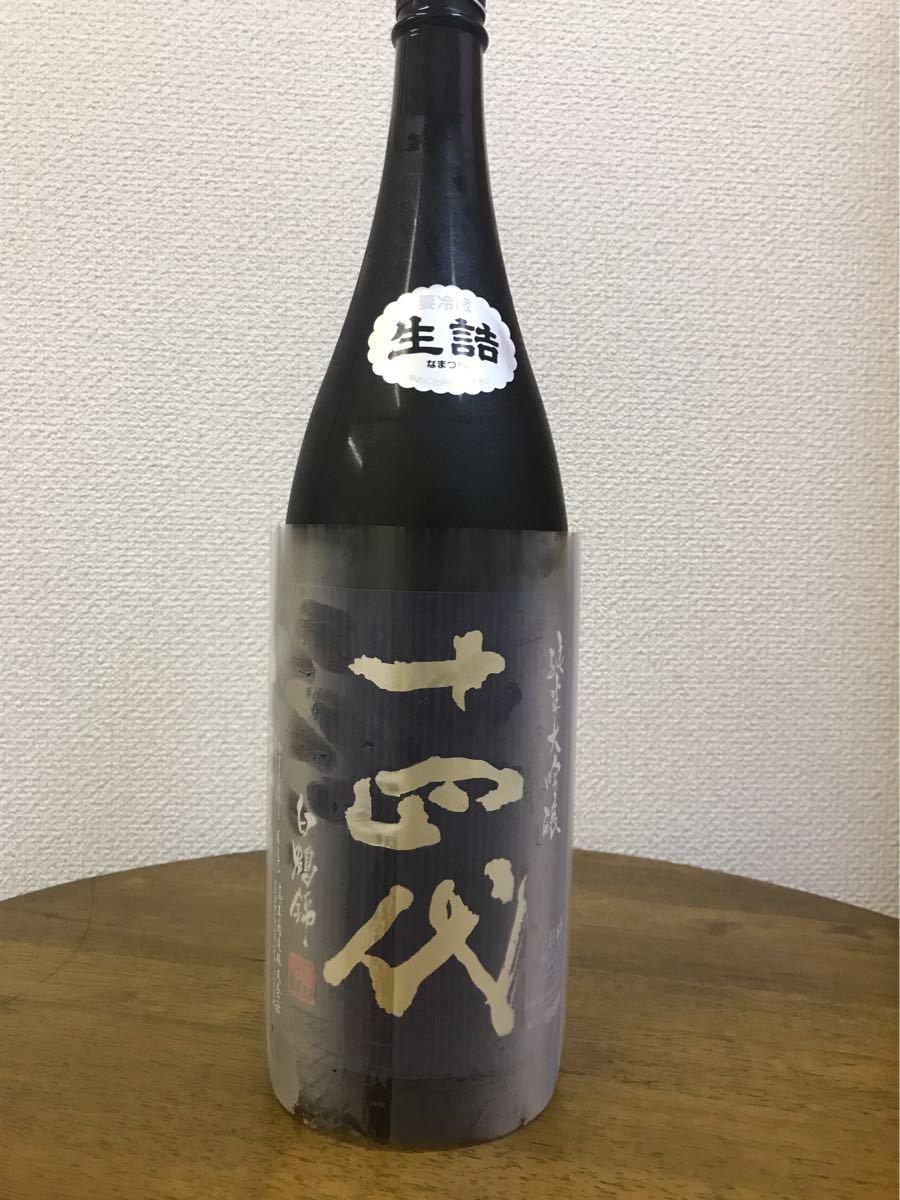 十四代 純生大吟醸 白鶴錦 1800ml 2019年7月製造