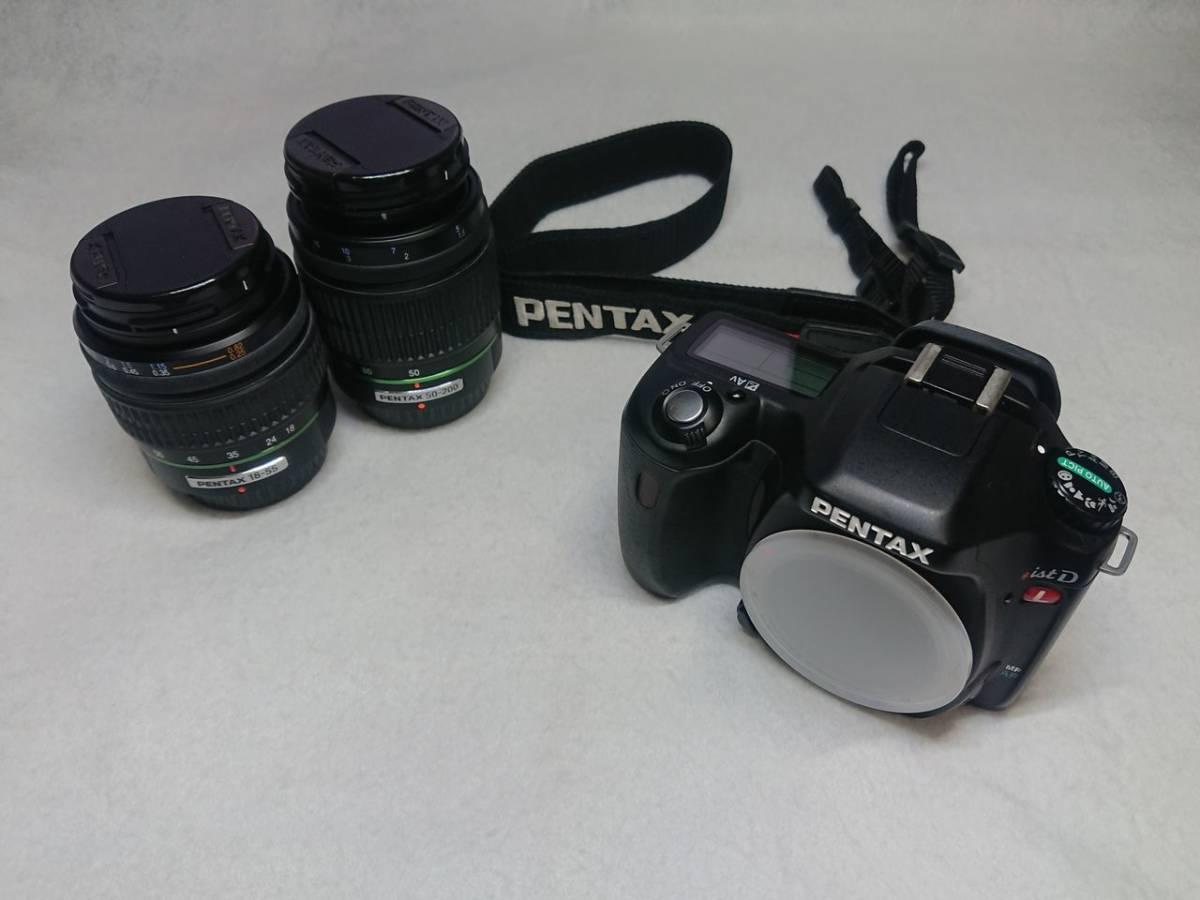 PENTAX ist DL 動作確認済 18-55mm/50-200mm レンズ2本セット 現状渡し