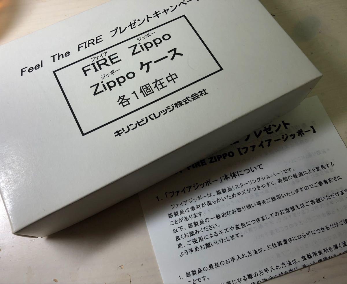 非売品 ZIPPO キリンファイア KIRIN FIRE ZIPPO スターリングシルバー 2000年 純銀 未使用 限定_画像8