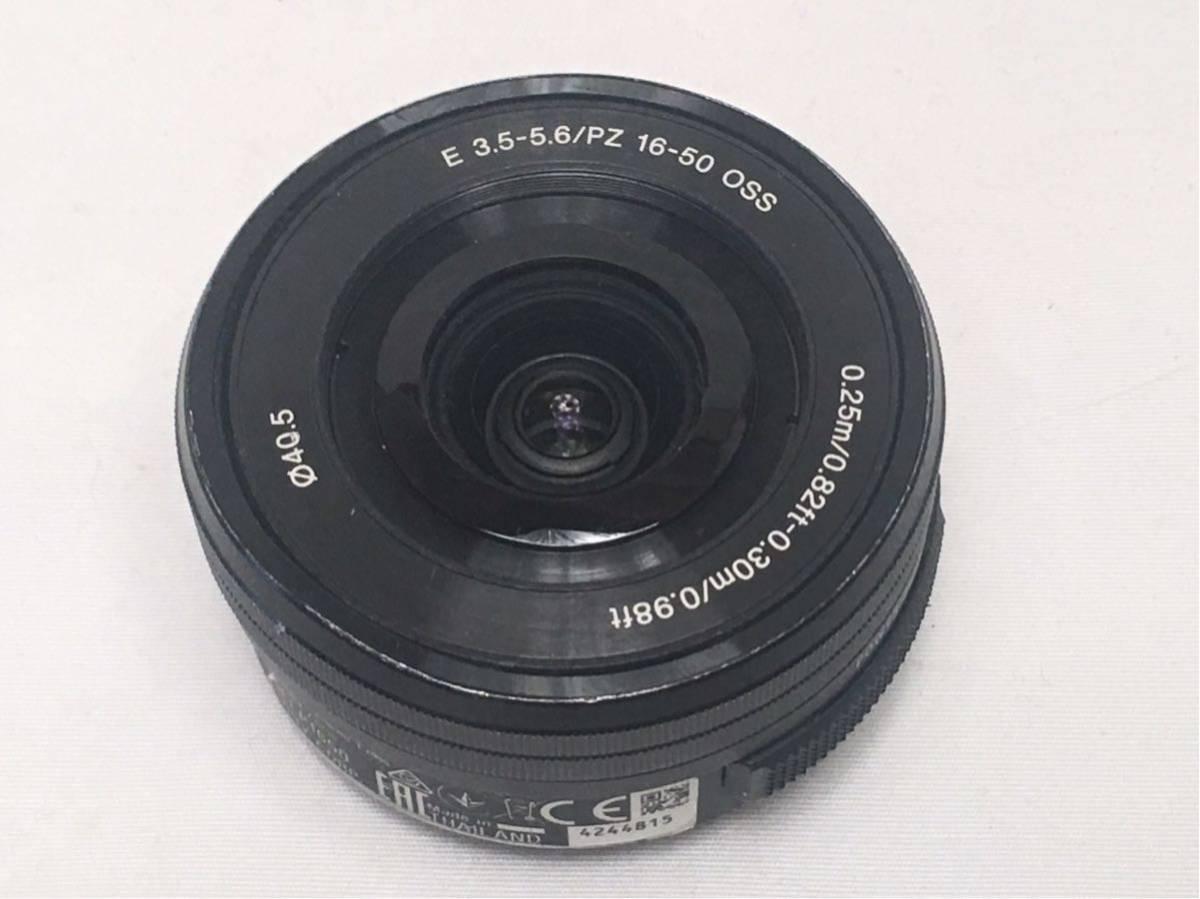 SONY E 3.5-5.6/PZ 16-50 OSS SELP1650 ジャンク品です。_画像6