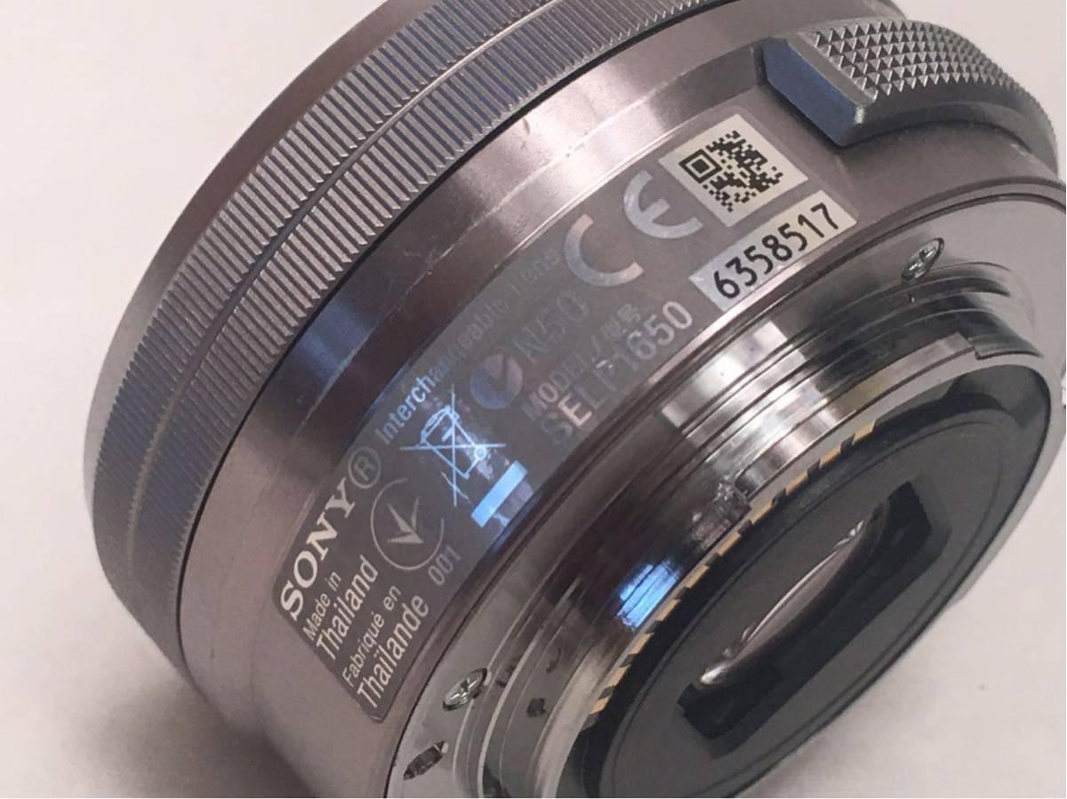 SONY E 3.5-5.6/PZ 16-50 OSS SELP1650 ジャンク品です。_画像4