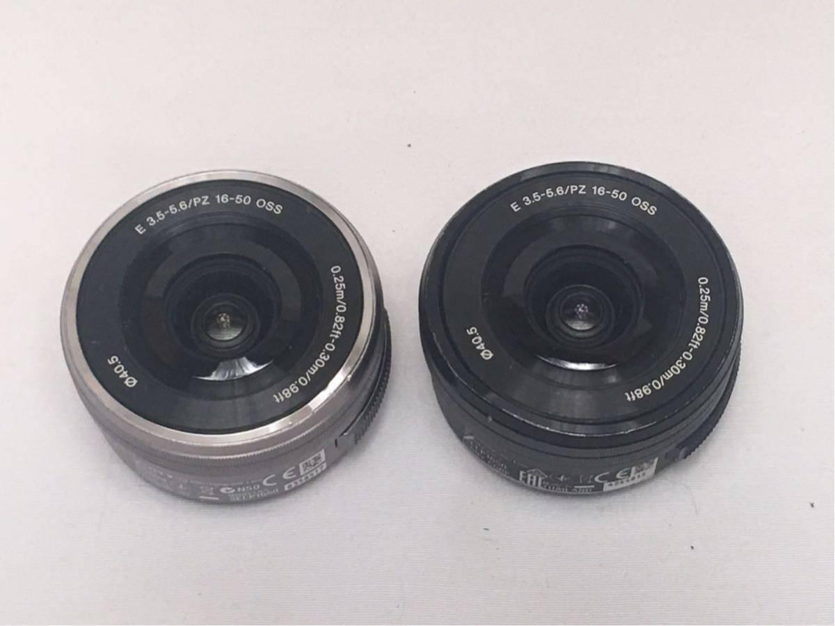SONY E 3.5-5.6/PZ 16-50 OSS SELP1650 ジャンク品です。