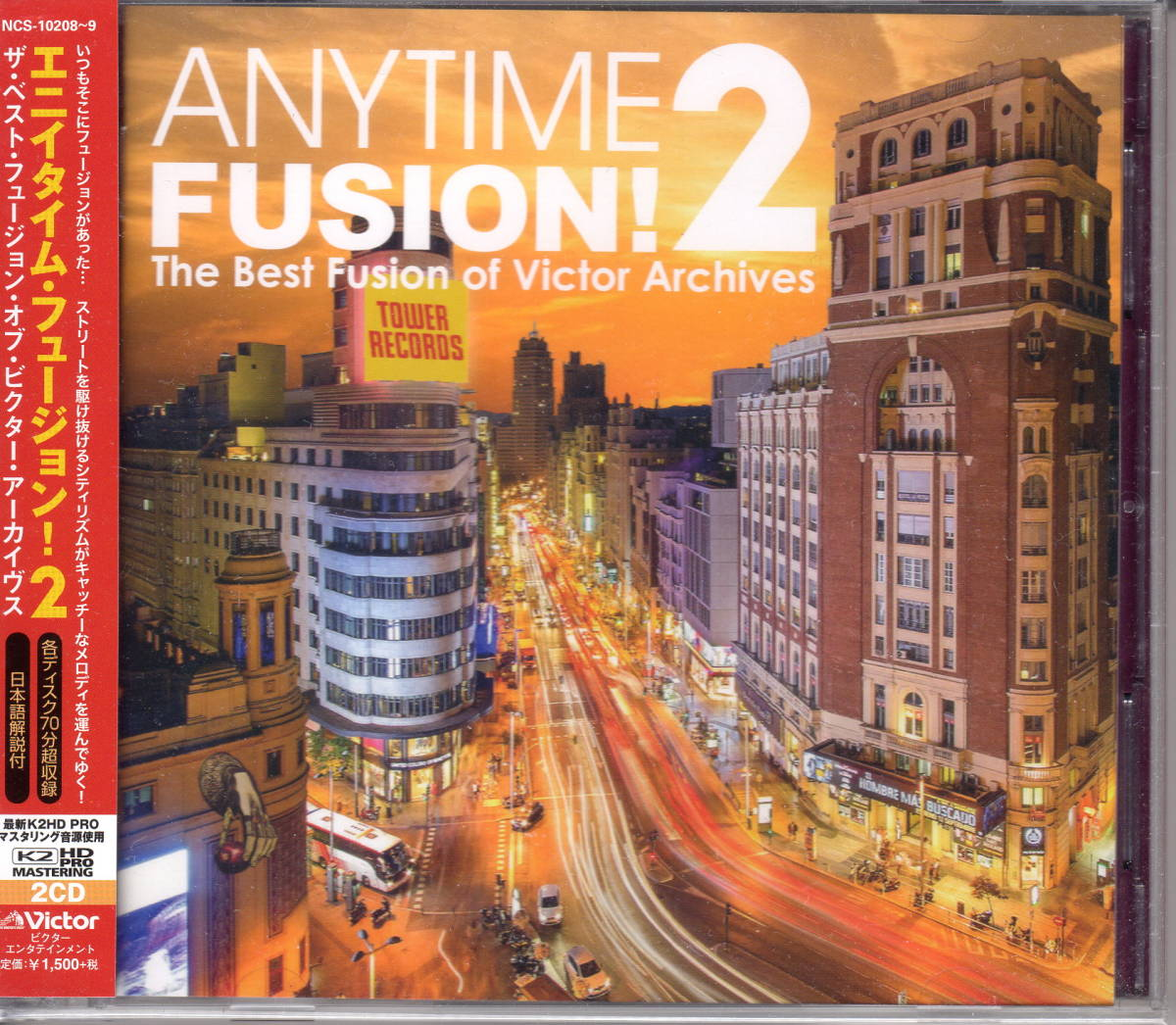 ♪♪ANYTIME FUSION!2 The Best Fusion of Victor Archives<タワーレコード限定>♪♪