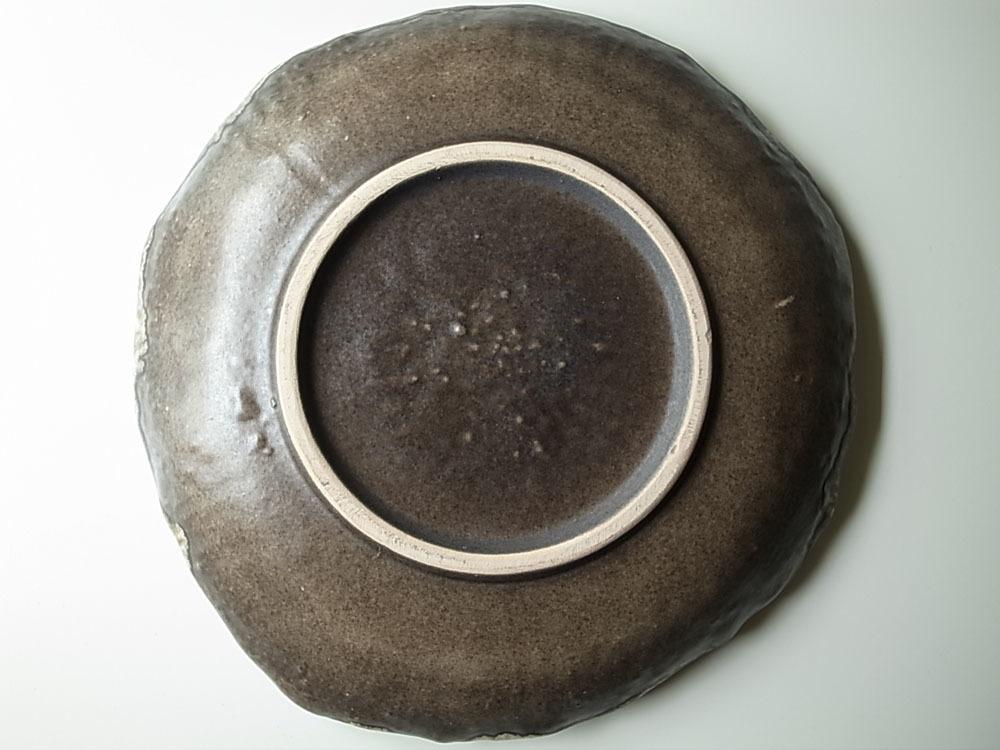 ドイツ ヴィンテージ 1960~70年代 Fat Lava Plate モダンアート ミッドセンチュリー_画像6